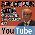 0710YOUTBEサムネ